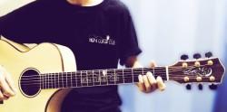 bai dem hat guitar